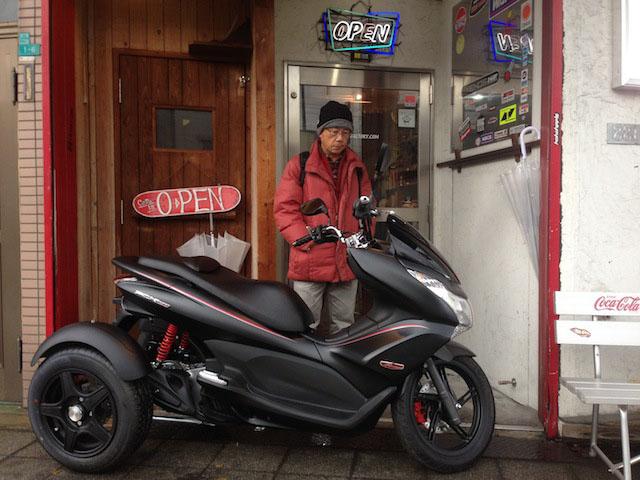 HONDA PCX-150 トライク 3輪スクーター 2013