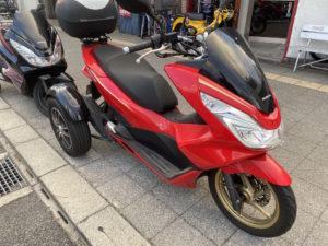 ホンダ・PCX-150 中古車